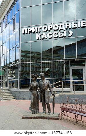 VITEBSK BELARUS - SEPTEMBER 4 2015: Sculptural composition