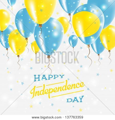 Palau Vector Patriotic Poster. Independence Day Placard With Bright Colorful Balloons Of Country Nat