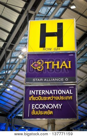 BANGKOK, THAILAND - circa JUNE 2016: Signboard of Thai Airways and Star Alliance at Suvarnabhumi Airport check-in counters. Thai Airways International is the flag carrier airline of Thailand and primarily operates out of Suvarnabhumi Airport.