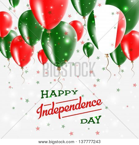 Italy Vector Patriotic Poster. Independence Day Placard With Bright Colorful Balloons Of Country Nat