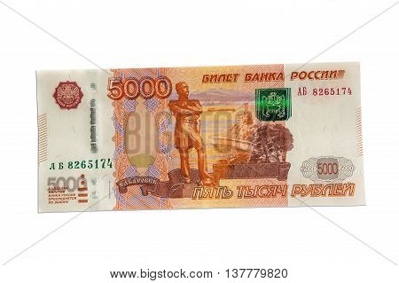 Five Thousand Russian Ruble Isolated On White Background