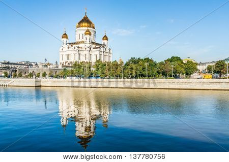 Majestic Orthodox Cathedral Of Christ The Saviour In Moscow