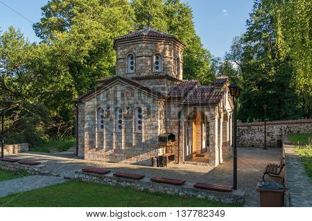 Chapel In Macedonia Near Ohrid Lake