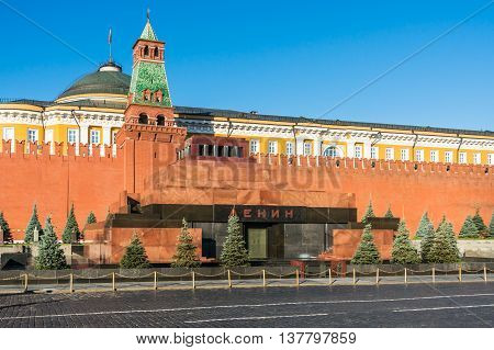 The Mausoleum Of Lenin And Kremlin Wall On Red Square In Moscow