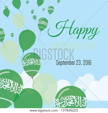 Independence Day Flat Greeting Card. Saudi Arabia Independence Day. Saudi Arabian Flag Balloons Patr