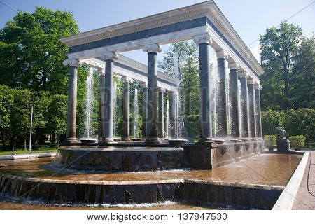 Peterhof. Elements of the Lion's Cascade fountain in park.
