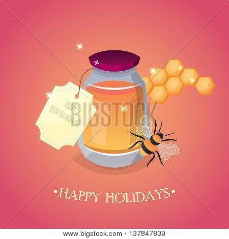 Jewish holiday Rosh Hashana (New Year) poster design