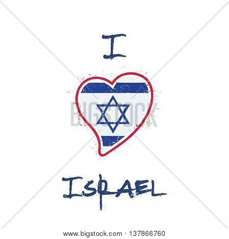 Israeli Flag Patriotic T-shirt Design. Heart Shaped National Flag Israel On White Background. Vector