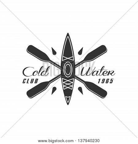 Coldwater Emblem Classic Style Vector Logo With Calligraphic Text On White Background
