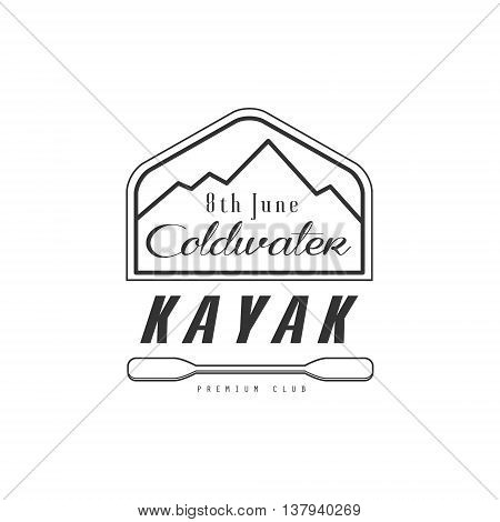 Kayak Coldwater Emblem Classic Style Vector Logo With Calligraphic Text On White Background