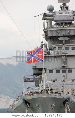 RUSSIA, NOVOROSSIYSK - MAY 9, 2014:Artillery cruiser