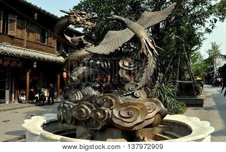 Jie Zi Ancient Town China - October 17 2011: Phoenix and Dragon Fountain on Chaoyang Road