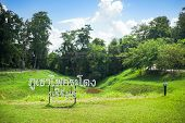 In The Past Valcano Named Khao Kradong To Be Famous Travel Attraction In Buriram Province, Thailand. poster