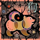 picture of chinese zodiac  - stylish clip - JPG