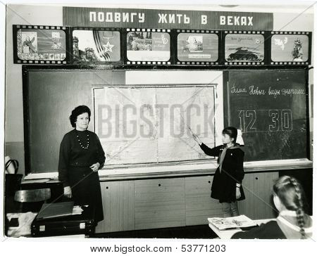 KURSK, USSR - 1975: Soviet history lesson in secondary school, Kursk, Russia, USSR, 1975