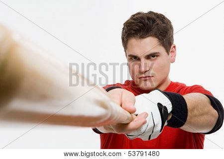 Serious baseball player looking at camera
