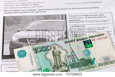Samara, Russia - October 9, 2014: Receipt For Payment Of A Fine For Violation Of Traffic Rules And M