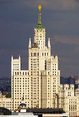 pic of highrises  - Highrise tower in the Moscow city center - JPG