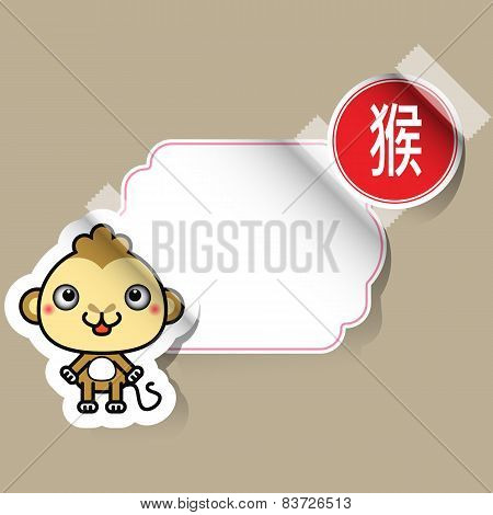 Chinese Zodiac Sign monkey sticker