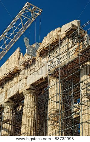 A Fragment Of The Acropolis Reconstruction.