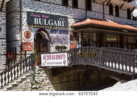 Wine museum in Melnik town, Bulgaria