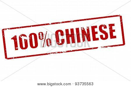 One Hundred Percent Chinese