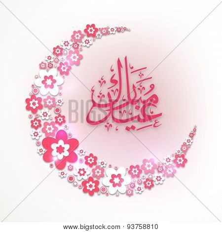 Beautiful crescent moon made by shiny flowers and pink Arabic Islamic calligraphy of text Eid Mubarak for Islamic holy festival, celebration.