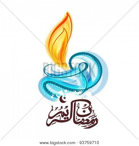 Creative illuminated lamp with Arabic calligraphy of text Ramadan Kareem on white background for Islamic holy month of prayers, celebration