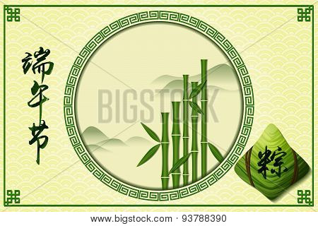 Chinese Dragon Boat Festival Background