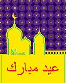 picture of ramadan mubarak card  - Eid Mubarakr - JPG
