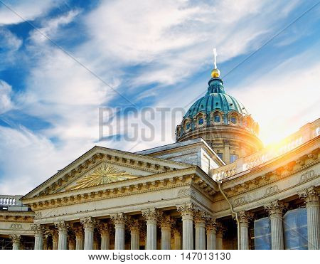 Closeup of Kazan Cathedral in St Petersburg. Kazan Cathedral in St Petersburg Russia at the sunset with shining light. Soft focus applied. Architecture landscape of St Petersburg landmark