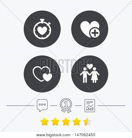 Valentine day love icons. Love heart timer symbol. Couple lovers sign. Add new love relationship. Chat, award medal and report linear icons. Star vote ranking. Vector