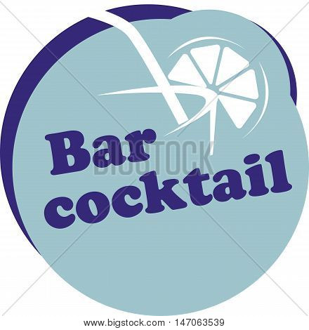 Bar cocktail vector logo icon. Cocktail sign with straw. Drink simple isolated symbol.