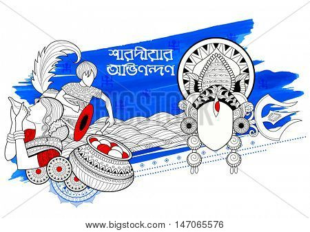 illustration of goddess Durga in Happy Dussehra background with bengali text ( sharodiya abhinandan) meaning Autumn greetings