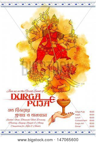 illustration of holiday background with bengali text meaning Love and Regards for Happy Durga Puja