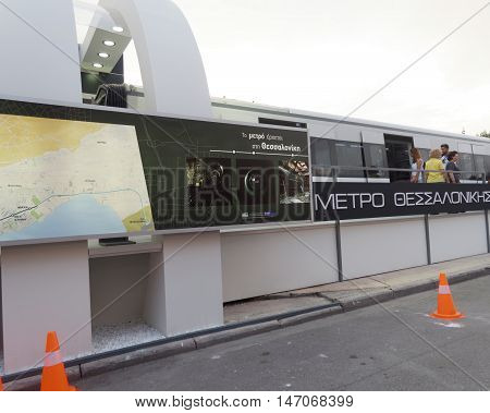 Thessaloniki, Greece - September 12 2016: Thessaloniki metro demo exhibition. Part of an exhibition inside 81st Thessaloniki International Fair. Thessaloniki metro will be operational by 2020.