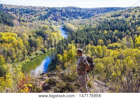 Siberia Novosibirsk region Russia - September 11 2016: Tourists on the cliff at the Berd River Village area Novososedovo