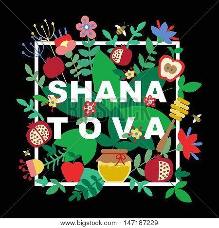 Shana Tova-03.eps