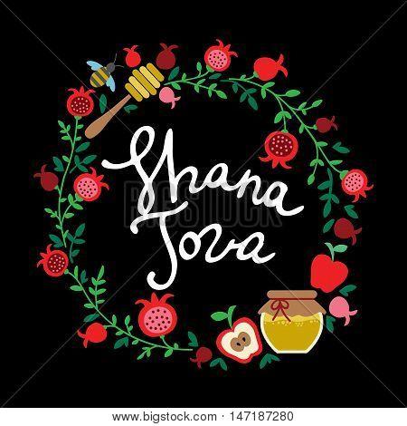 Shana Tova-05.eps