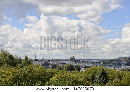 Foto of Buildings on the Cheboksary. Chuvasia. Russia