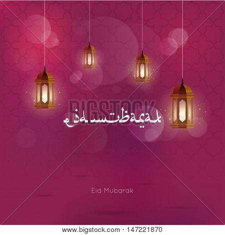 Beautiful Islamic design. Eid Mubarak shiny greeting card template with arabic pattern and lanterns.