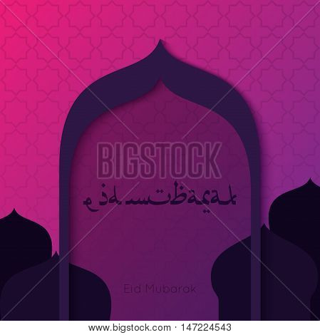 Islamic design Eid Mubarak beautiful pink greeting card template with arabic styled pattern. Blessed festival