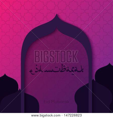 Islamic design Eid Mubarak beautiful greeting card template with arabic styled pattern. Blessed festival