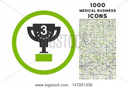 Third Prize rounded vector bicolor icon with 1000 medical business icons. Set style is flat pictograms, eco green and gray colors, white background.