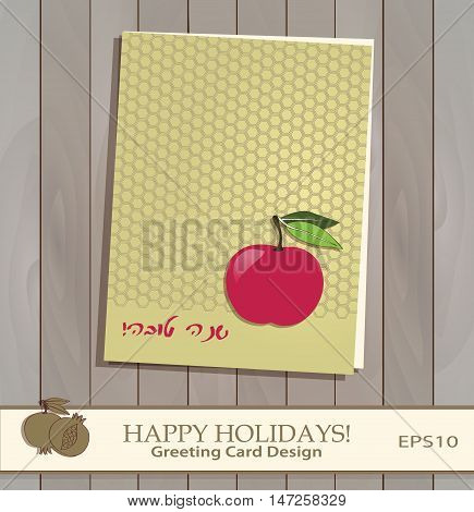Red Apple Greeting card design vector template. Jewish New Year greeting card. Greeting text