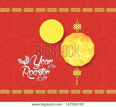 Oriental Chinese New Year background with lantern