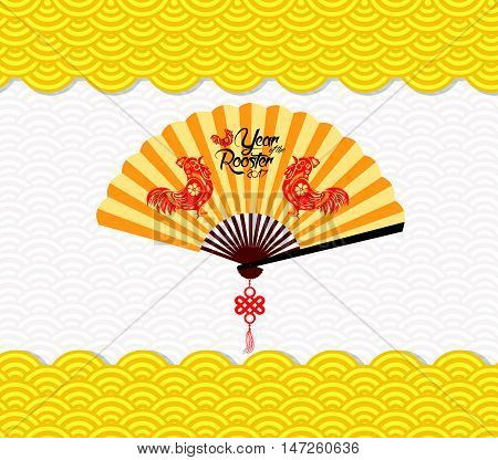 Chinese New Year Background with rooster fan for design