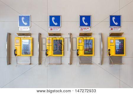 CHENGDU CHINA - MAY 8 2016: Phone booth at Chengdu Shuangliu International Airport People's Republic of China