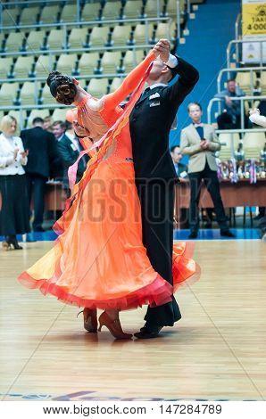 Orenburg, Russia - 24 May 2015: Girl And Boy Dancing