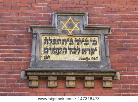 Plaque with bible text on the wall of the synagogue in Zwolle Netherlands